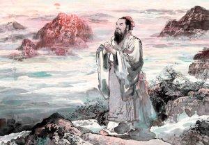 """Confusius, Amoureux de la Nature"" (Guo Defu)"