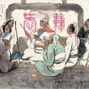 """Mozi: """"Enseigner dans ses dernières années"""" (c) Shao Jiasheng"""