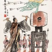 """""""Sunzi frappant le Tambour"""" (Xin Bingyong)"""